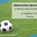 Psicologia dello sport al calcio
